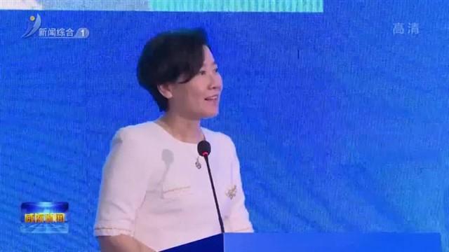 中韩(威海)服务贸易创新发展论坛举行  6个服务贸易项目签约
