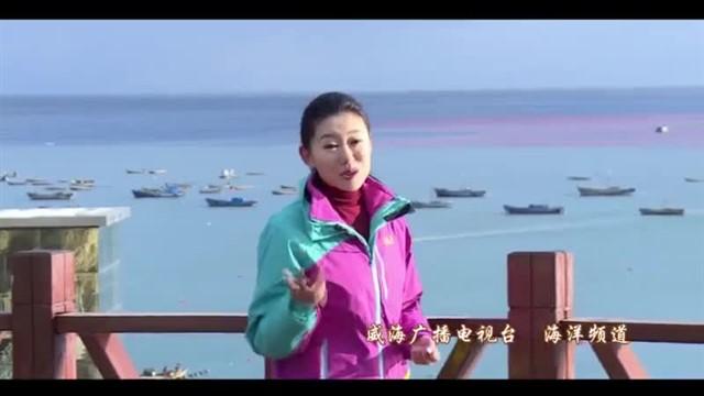 中国海洋资讯 2021-09-18