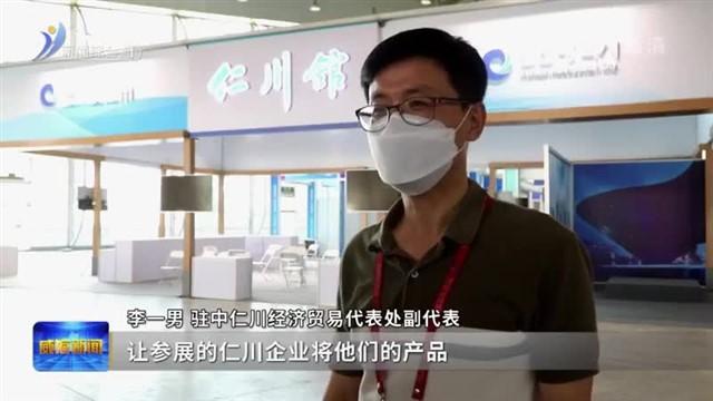 韩国(山东)进口商品博览会9月10号正式亮相 布展工作正加紧推进