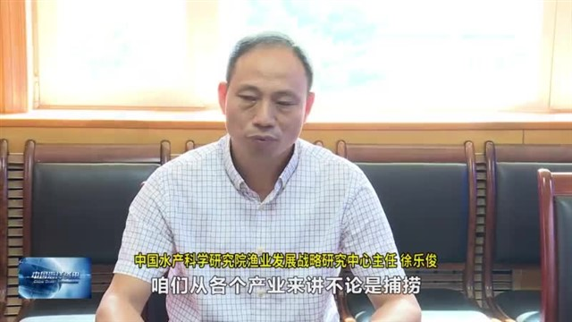 中国海洋资讯 2021-09-17